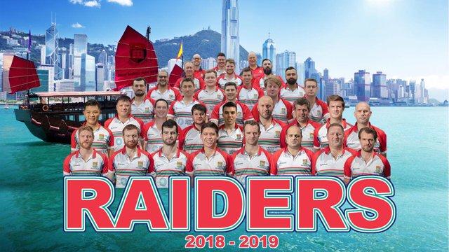 Raiders (3)
