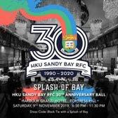 Splash of Bay - HKU Sandy Bay RFC 30th Anniversary Ball