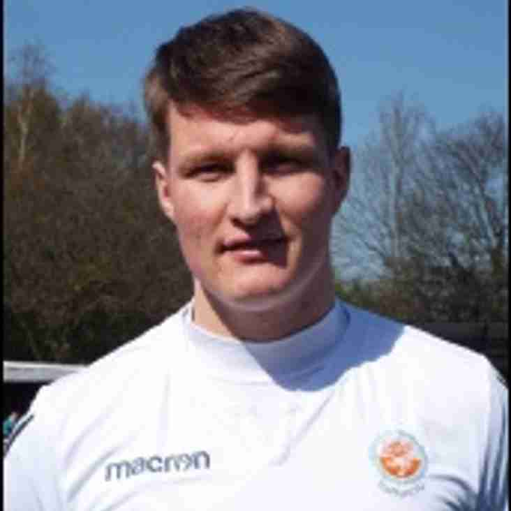 Trafford appoint Egerton as captain