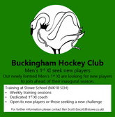 Men's 1st XI to join the club in 2019 - 2020 season.