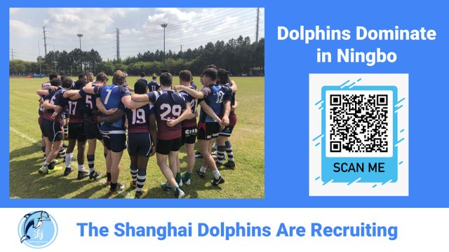 Play Rugby and Teach in Shanghai