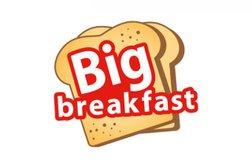 Fundraising Breakfast - Movilla Abbey Church Sat 19th Jan