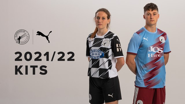2021/22 kits on sale now