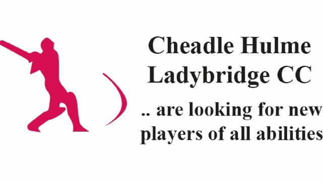 Players Wanted! - Come & Join Us in 2021