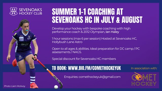 1 to 1 Summer Performance Coaching
