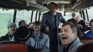 Bus to Bream