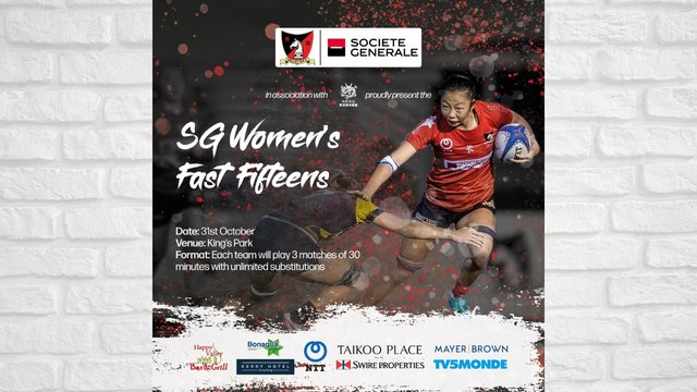 Coming Soon: The SG Women's Fast Fifteens Tournament on 31st October
