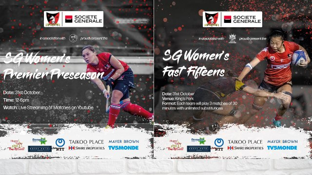 SG Women's Fast Fifteens Rugby and Hockey Tournament