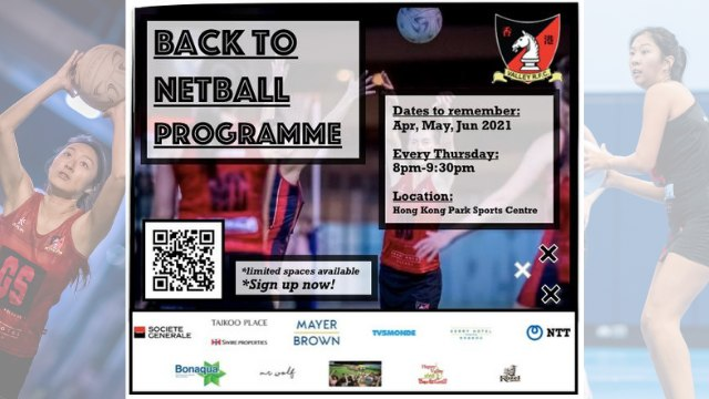 The 'Back to Netball' Programme is Back