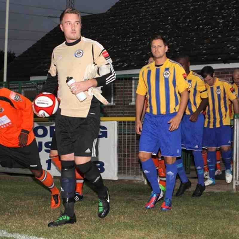 Romford v Waltham Forest FA Cup 24/08/12