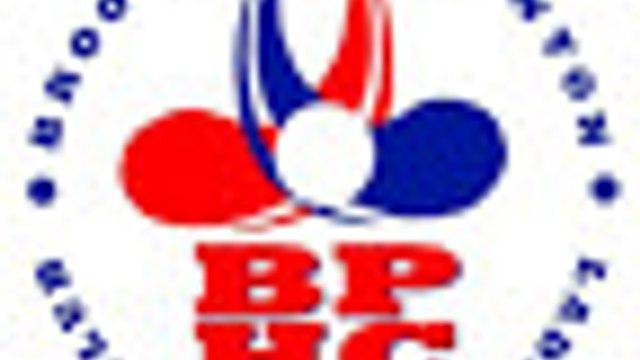BPHC 1's Continue Pre-Season Preparation