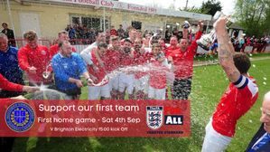 First home team game - Sat 4th Sep