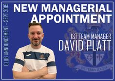 New First Team Manager Announced