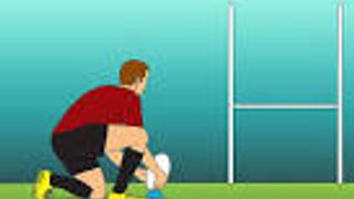 THE LAUDER CUP KICKING COMPETITION