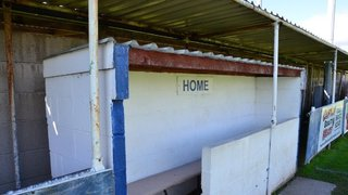 NEWS: Club now accepting applications for First Team Manager Postion