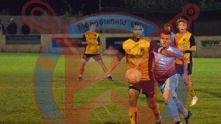 First Team v Bristol City U23