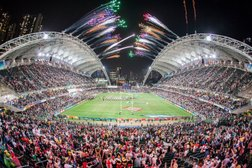 Adult HK 7s 2017 Ticket Collection