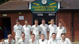 Countesthorpe Cricket Club images