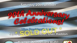 BMRUFC 90th Anniversary Celebrations! (VP's Lunch SOLD OUT)