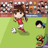 FIFA Festival For Girls