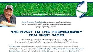 Pathway to Premiership