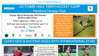 Announcing Our Half Term Hockey Camps