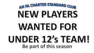 U12s Teams looking for new players 2017-18 Season