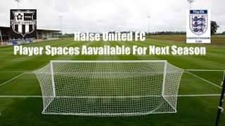 OUR UNDER 11'S HAVE A COUPLE OF SPACES FOR COMING SEASON!