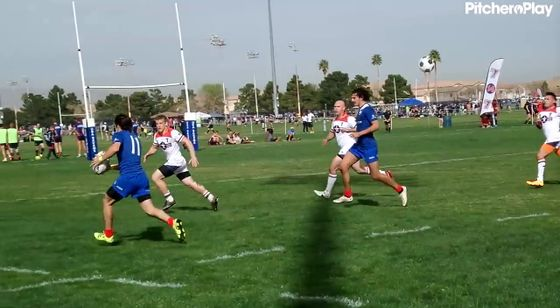 14:00 +01:16 - Chile Player 11 Try