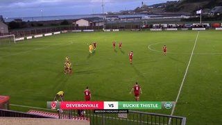 Deveronvale vs Buckie Thistle | Highlights | Breedon Highland League | 11 September 2019