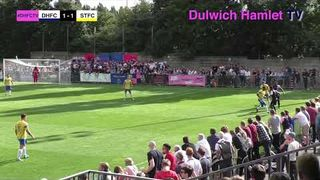 Dulwich Hamlet vs Staines Town, Bostik League Premier Division, 12/08/17 | Match Highlights