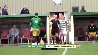 Buckie Thistle vs Forres Mechanics | Highlights | Breedon Highland League | 5 October 2019