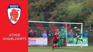 HIGHLIGHTS: Aylesbury v Bromsgrove Sporting - 22/09/2018 (From Bromsgrove)