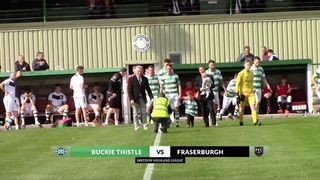 Buckie Thistle vs Fraserburgh | Highlights | Breedon Highland League | 17 August 2019