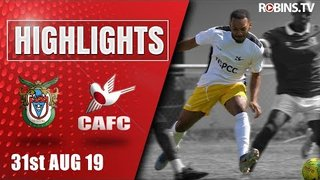 Highlights - Bognor Regis Town - 31/08/19