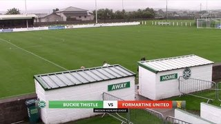 Buckie Thistle vs Formartine United | Highlights | Breedon Highland League | 31 August 2019